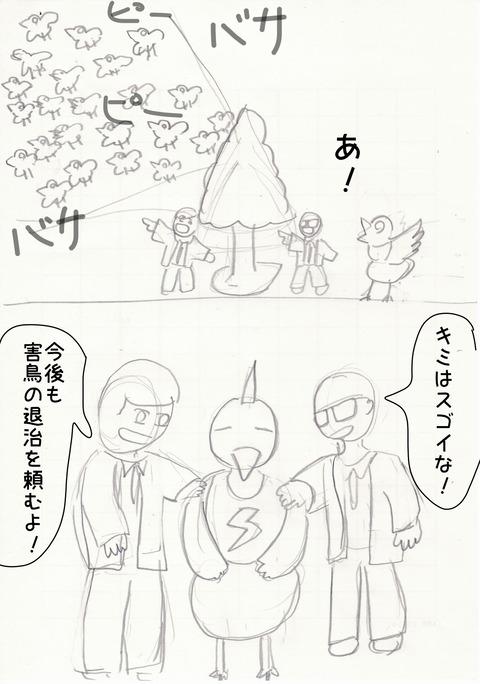 文字入れ03