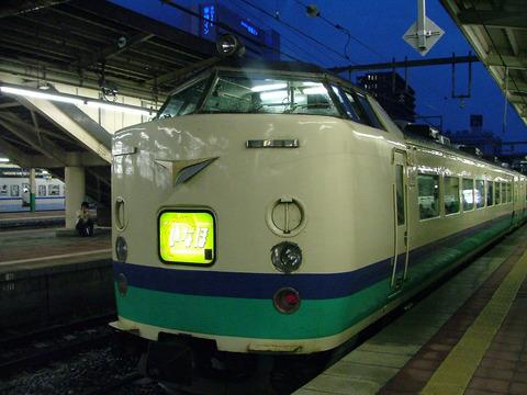 s0401