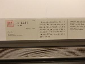 dCIMG7600