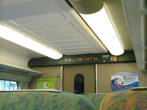 s0205
