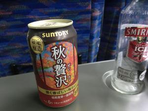 dezi3014sumi