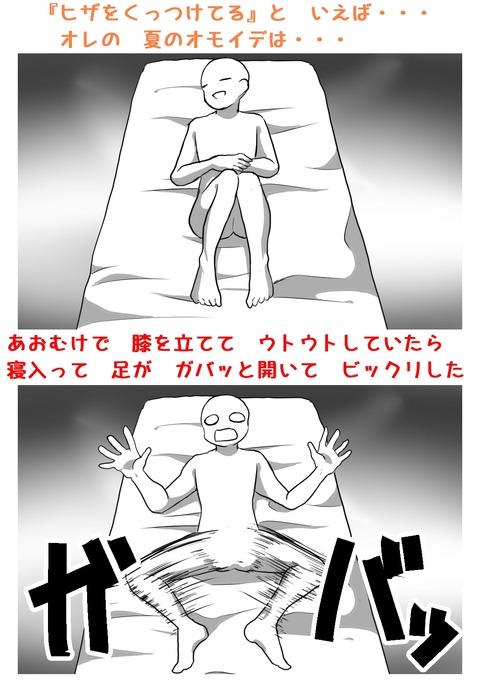 007かり新規03