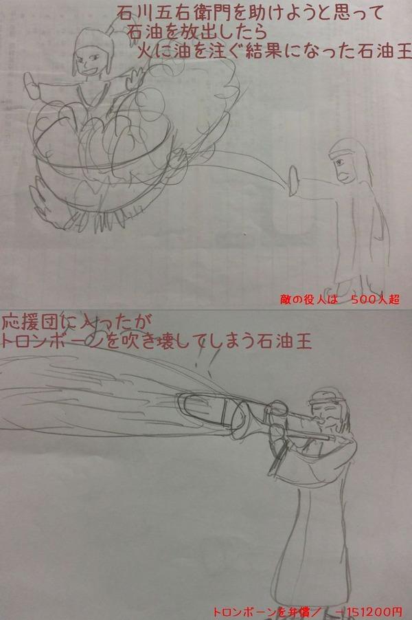 ページ05