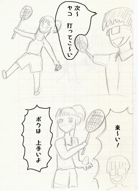 play05文字入れkakoimi