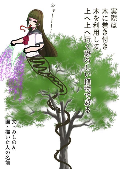 2021/04/08チャー子02文字入れの3