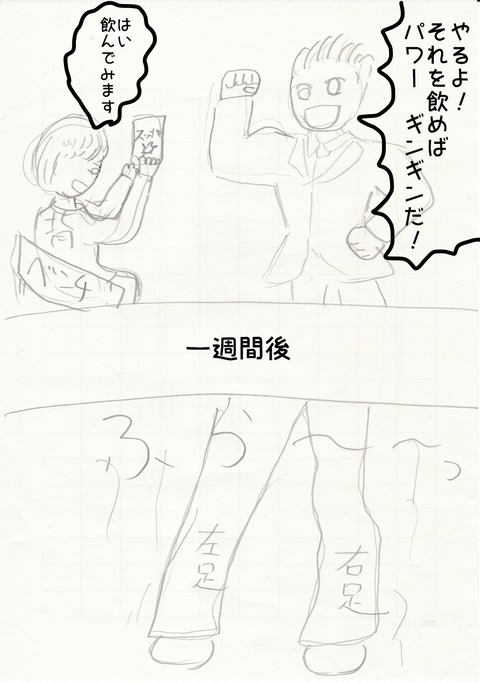 文字入れ02