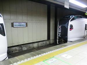 sCIMG4303