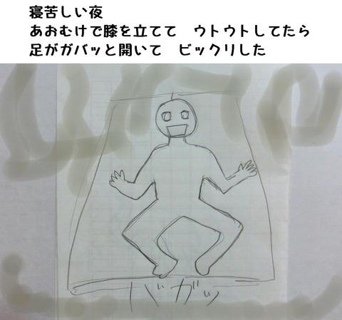 6ページ下irotasi文字入れ