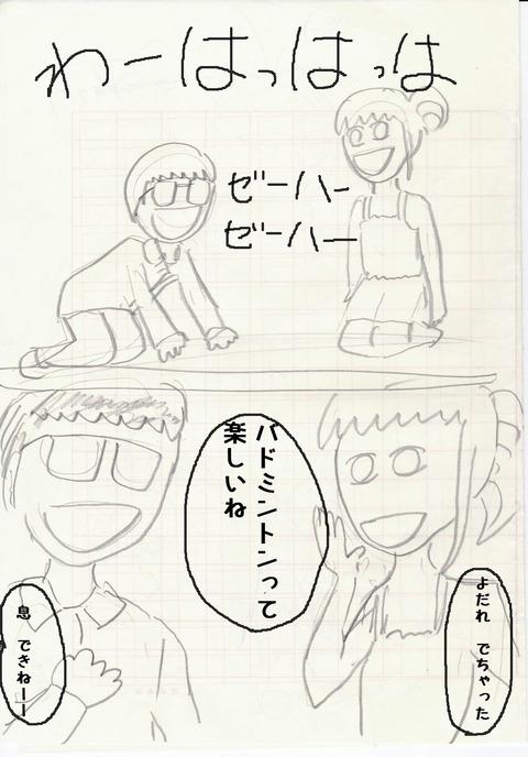 play12文字入れkakomi