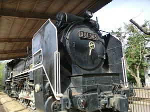 b2551