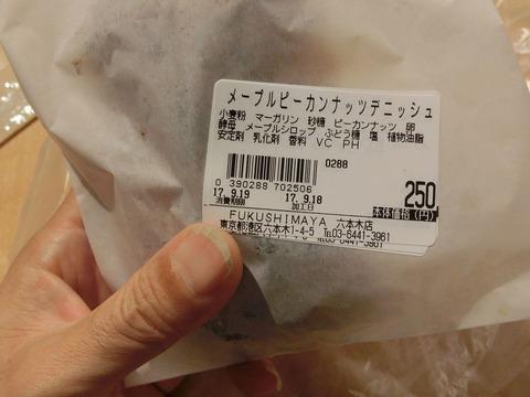 sCIMG5129
