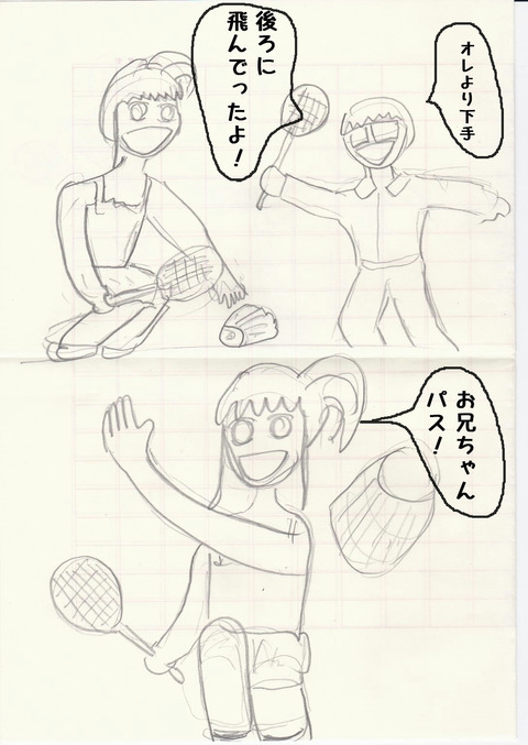 play07文字入れkakomi