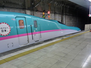 sCIMG0603