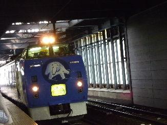 P1030510(1)