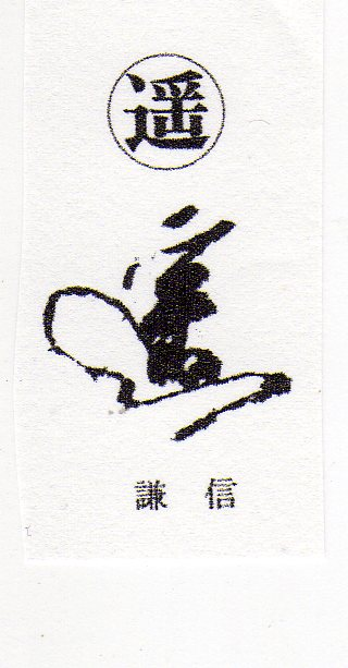 img275