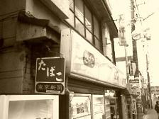 yu-en1.jpg