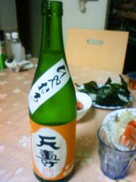 hiyaoroshi.jpg