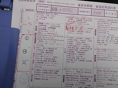 DSC01803_640