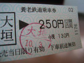 journey%28081003%29_08.jpg