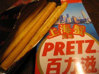 souvenir%28081009%29_03.jpg