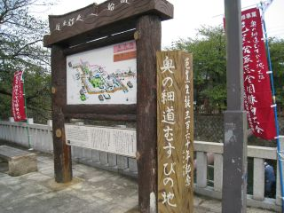 journey%28081003%29_24.jpg