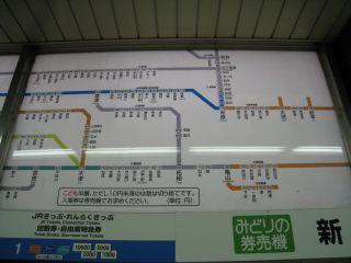 journey%28081003%29_02.jpg