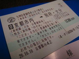 journey%28081010%29_01.jpg