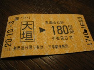 journey%28081003%29_58.jpg