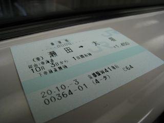 journey%28081003%29_04.jpg
