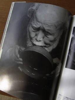 11-25唐九郎の本