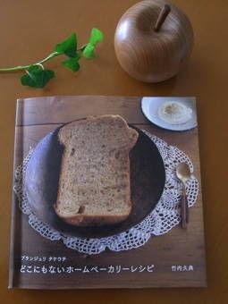 1-25食パン2