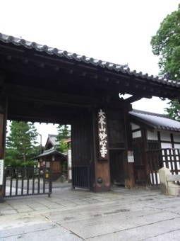 25妙心寺
