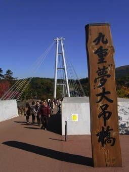 11-12九重夢大橋1