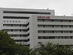 1010hospital