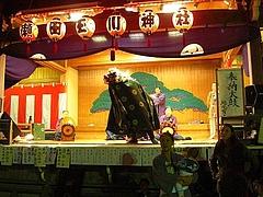 tamagawashrine1