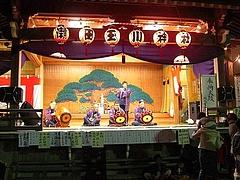 tamagawashrine2