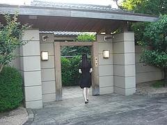 entrancenaomi