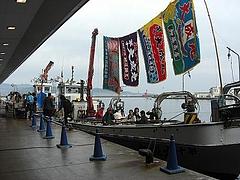 1029boat