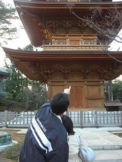 0114gotokuji2.jpg