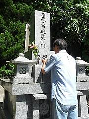 0725 tomb 2