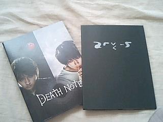 deathnotedvd01.jpg