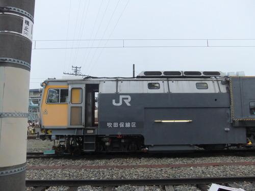DSCF0849