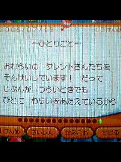 CA330177-0001-0001.jpg