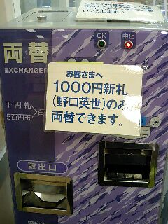 CA330072-0001.jpg