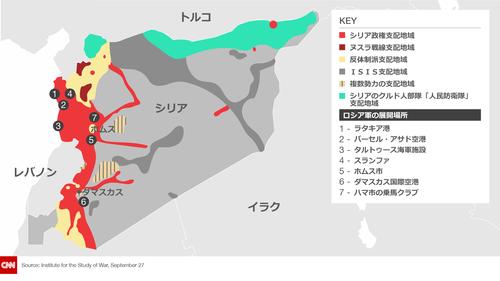 53シリア勢力図