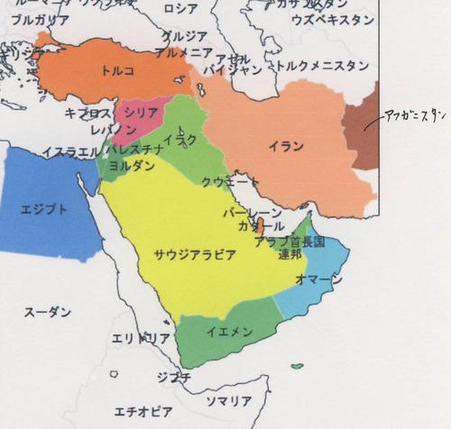 52MEmap