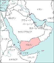 3-2Yemen