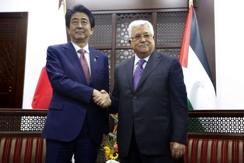 Abe&Abbas