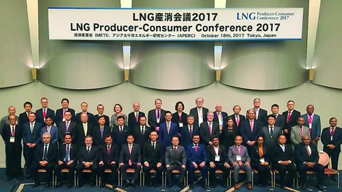 LngConference
