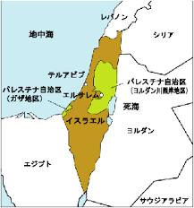 9イスラエル